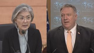 韓外交部:韓美高層就防衛費協定進行磋商