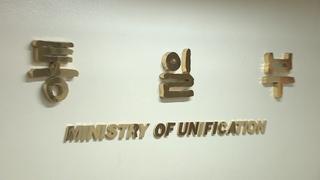 韓政府批准一社團援助朝鮮防疫物資