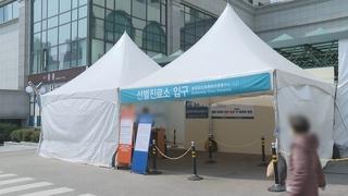 南韓新增81例新冠確診病例 累計10237例