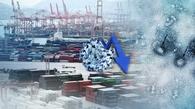 南韓6月前20天出口同比減7.5% - 2