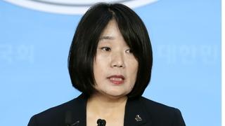韓慰安婦團體前負責人尹美香開記者會釋疑