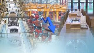 韓2020年第一季GDP增速初步核實為-1.3%
