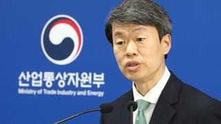 韓擬重返世貿爭端解決機制與日開展限貿磋商