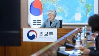 韓外長與五國外長線上開會討論防控新冠疫情
