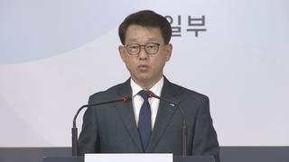 韓統一部吁民眾勿在邊境散佈反朝傳單