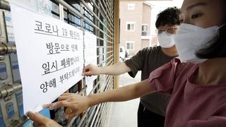 韓全羅南道明起實施第二階段社交距離限制措施