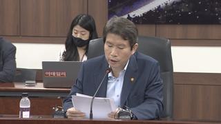 韓統一部批准民團向朝鮮提供防疫物資
