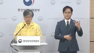 南韓境外輸入性新冠病例中檢出3例病毒變異
