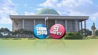 民調:南韓兩大政黨支援率近4年首逆轉