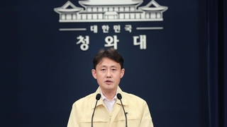 南韓暴雨特別災區增至18個市郡