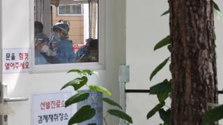 南韓新增61例新冠確診病例 累計23106例