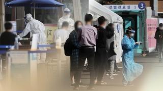 南韓新增95例新冠確診病例 累計2.3611萬例
