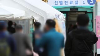 南韓新增98例新冠確診病例 累計確診24703例