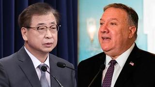 南韓國安首長:終戰宣言與無核化進程息息相關
