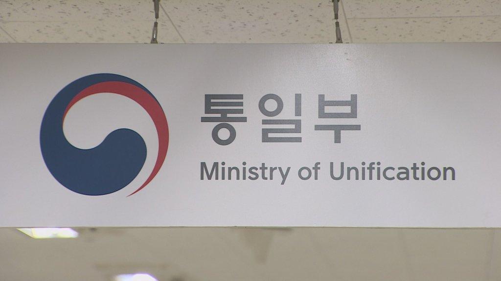 南韓板門店參觀項目下月重啟