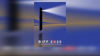 第25屆釜山國際電影節今開幕