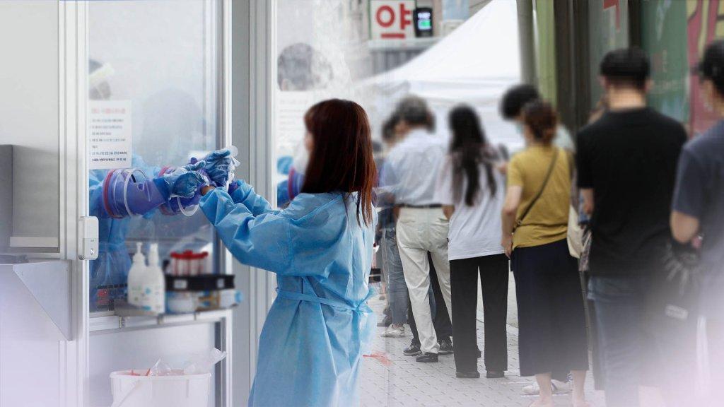 南韓新增119例新冠確診病例 累計25955例