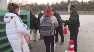 韓2021學年高考開考 應考人數創新低