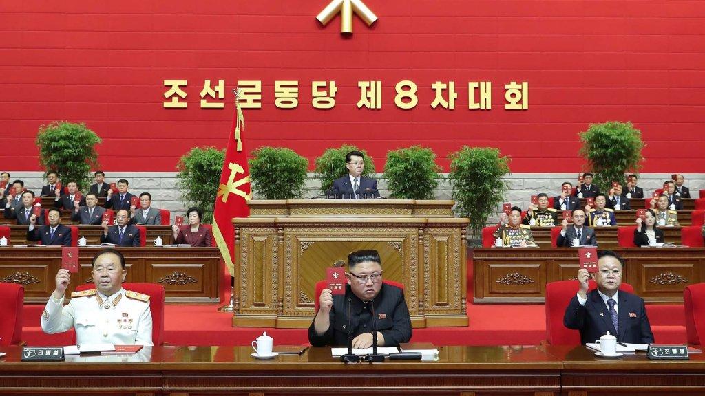 朝鮮勞動黨八大昨開幕 金正恩發表講話