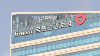 韓醫保機構擬向違反防疫規定宗教設施索賠