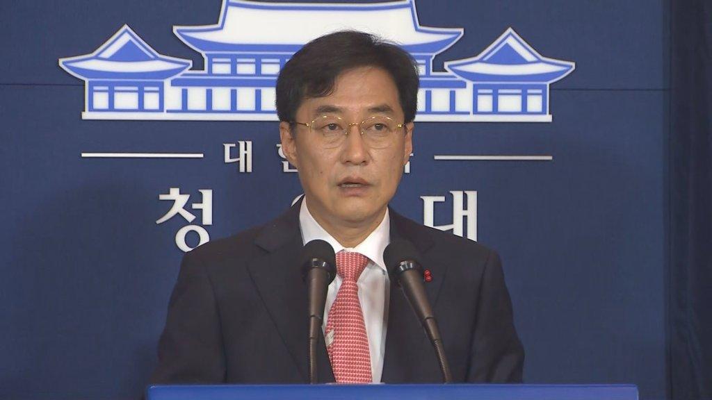 韓青瓦臺:不應再有前總統獲刑入獄