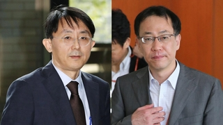 韓日外交部門進行司局級視頻會議