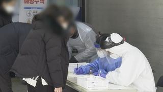 南韓新增396例新冠確診病例 累計88516例