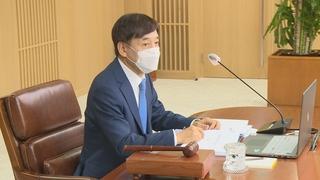 南韓央行維持基準利率0.5%不變
