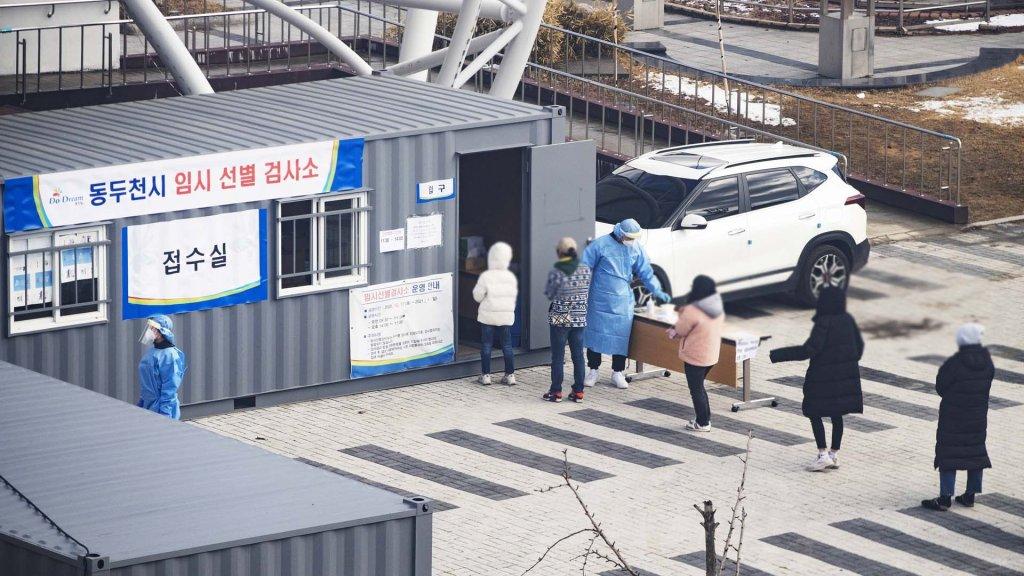 韓一城市新增81例新冠病例 79例為外國人