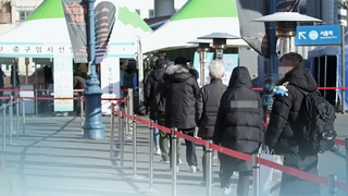 南韓新增398例新冠確診病例 累計91638例
