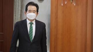 南韓總理丁世均啟程訪伊
