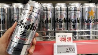 統計:韓朝日啤酒經銷商去年銷售額同比減72.2%