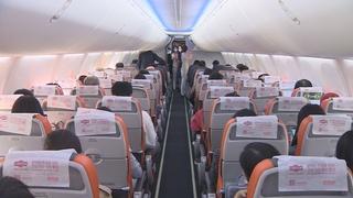 韓下月國際低空遊航班有望增至56班