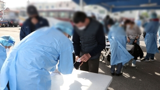 南韓新增525例新冠確診病例 累計126044例