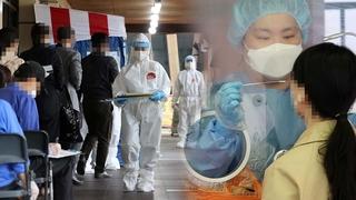 南韓新增747例新冠確診病例 累計130380例