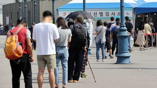 南韓新增399例新冠確診病例 累計148273例