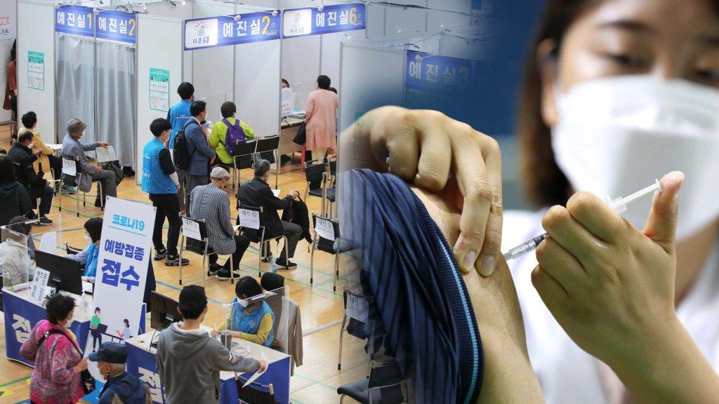 南韓發佈第三季度新冠疫苗接種計劃