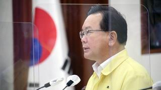 韓總理:將於本週五敲定下周防疫響應級別