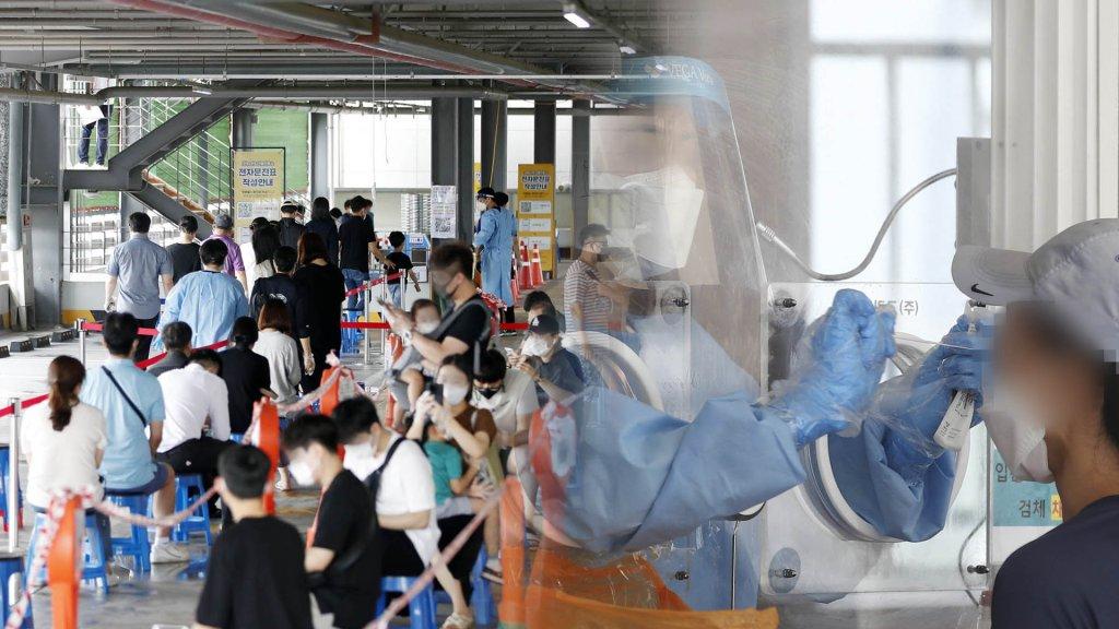 南韓新增1776例新冠確診病例 累計205702例