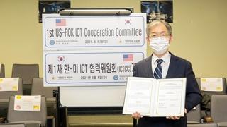 韓美國防部首開資訊通信技術合作委會議