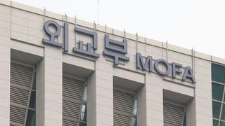韓美舉行司局級磋商討論對朝人道援助