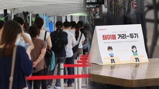 南韓新增2052例新冠確診病例 累計232859例