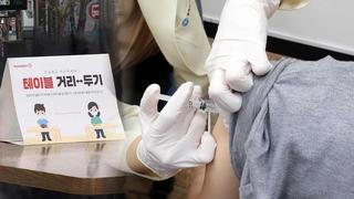 南韓延長現行防疫響應措施至下月5日