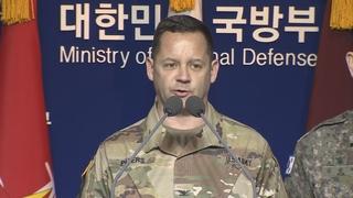 駐韓美軍:尚未接到收容阿富汗難民的指示