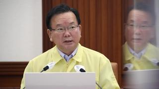 韓總理:莫德納2周內將供應700萬劑新冠疫苗
