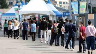 南韓新增1418例新冠確診病例 累計237782例