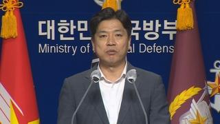 韓政府稱韓美密切關注朝鮮核導活動