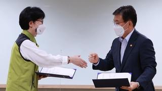 韓政府與醫療工會達成協定 罷診取消