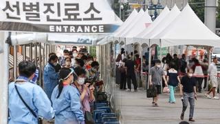 南韓新增1490例新冠確診病例 累計260403例