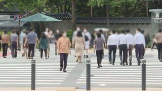 """民調:逾七成南韓人贊成""""與新冠共存""""防疫模式"""